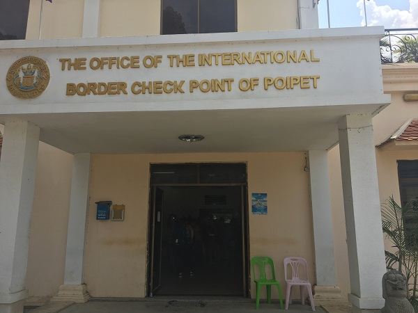 Amazing Cambodia and Thailand Trip - Border Checkpoint Cambodia