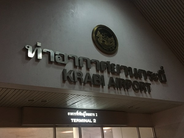 Amazing Cambodia and Thailand Trip - Krabi Airport