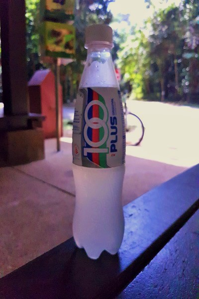 Energy Drink - Detailed Guide to Pulau Ubin
