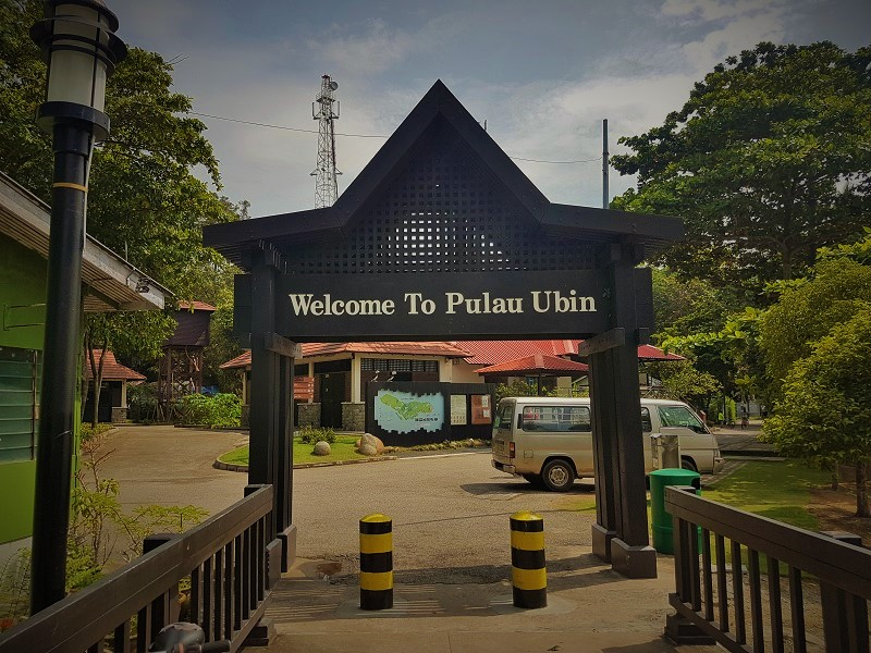 Entrance of Pulau Ubin - Detailed Guide To Pulau Ubin